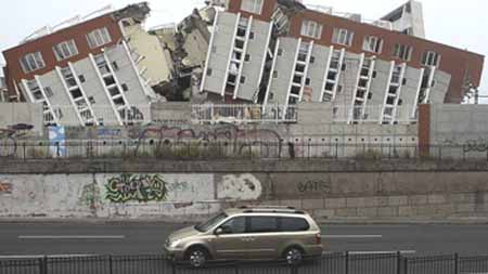 20100301203823-terremotochile.jpg